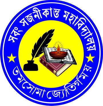 Coll Logo